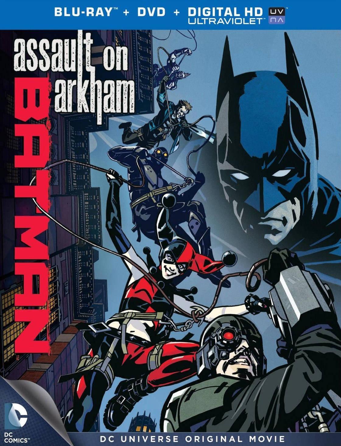 Бэтмен: Нападение на Аркхэм (видео). Обложка с сайта ipicture.ru