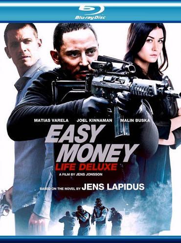 Шальные деньги: Роскошная жизнь. Обложка с сайта kino-govno.com