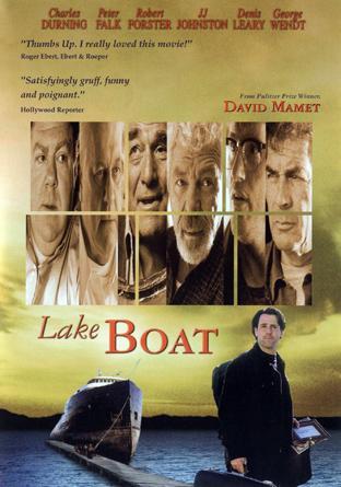 Лодка. Обложка с сайта imagepost.ru