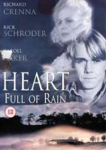 Сердце полное дождя. Обложка с сайта bolero.ru