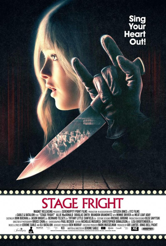 Страх сцены. Обложка с сайта kino-govno.com