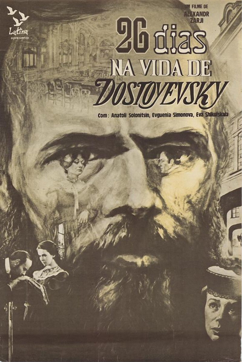 Двадцать шесть дней из жизни Достоевского. Обложка с сайта ozon.ru