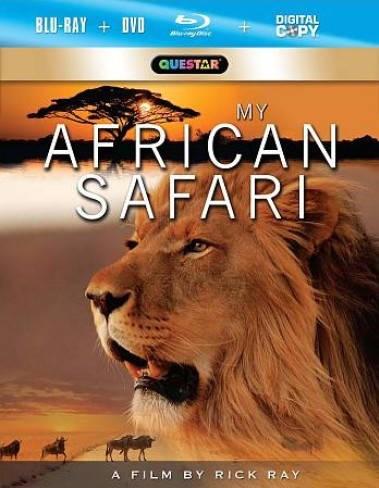 Африканское сафари. Обложка с сайта imageshost.ru