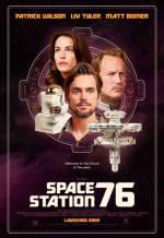 Космическая станция 76. Обложка с сайта ozon.ru