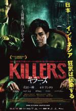 Убийцы. Обложка с сайта keep4u.ru