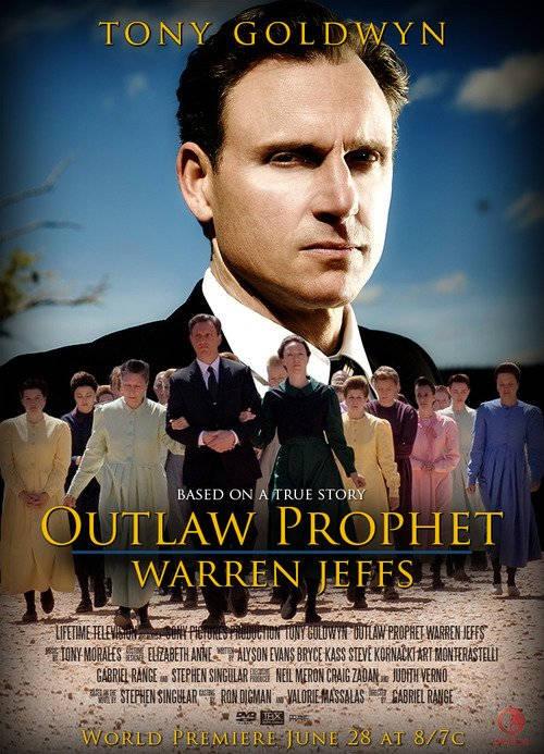 Пророк вне закона: Уоррен Джеффс (ТВ). Обложка с сайта imagepost.ru