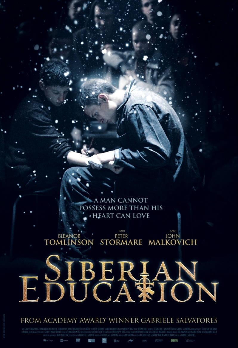 Сибирское воспитание. Обложка с сайта kinopoisk.ru