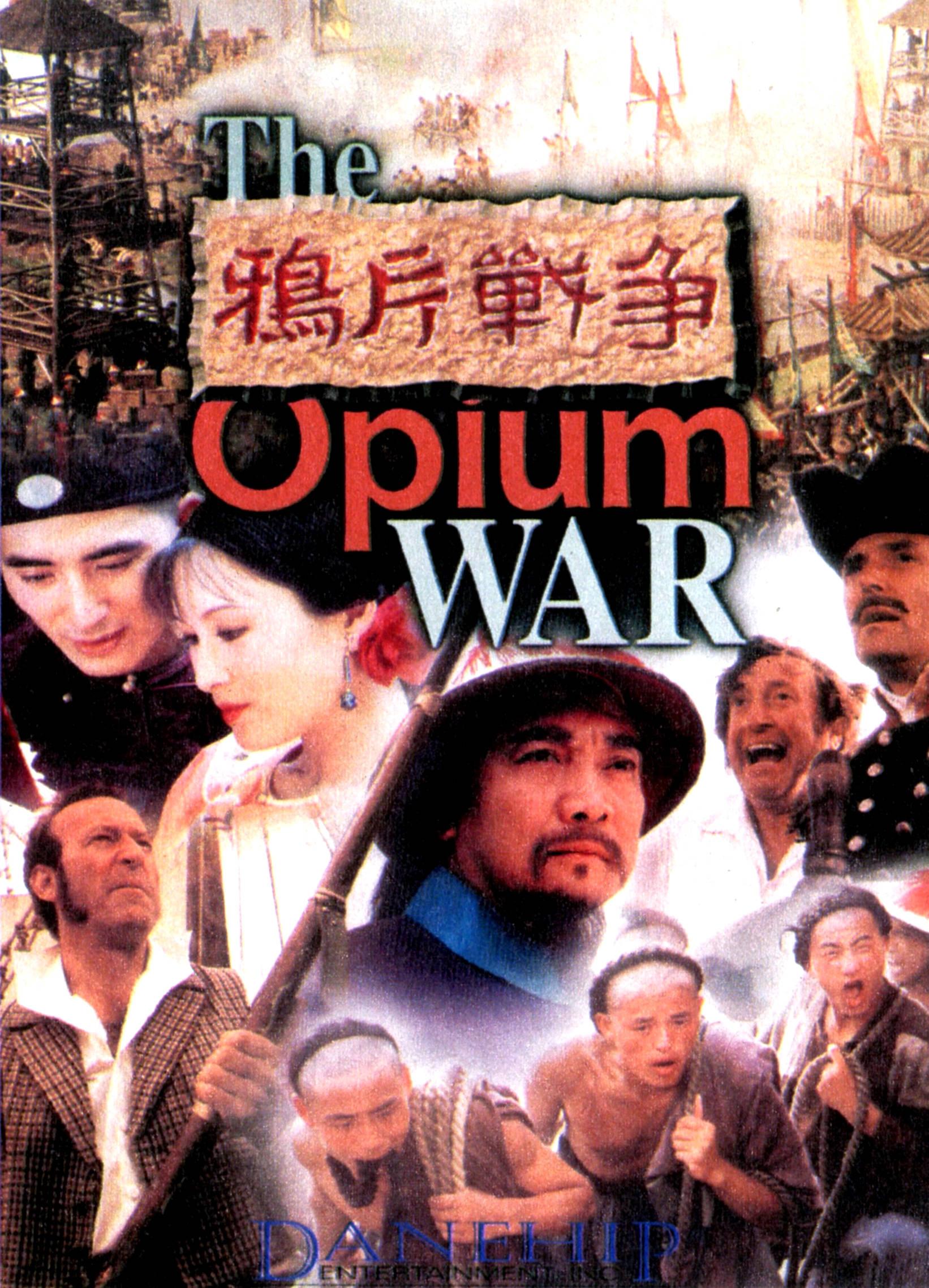 Опиумная война. Обложка с сайта ipicture.ru