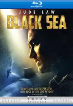 Чёрное море. Обложка с сайта keep4u.ru