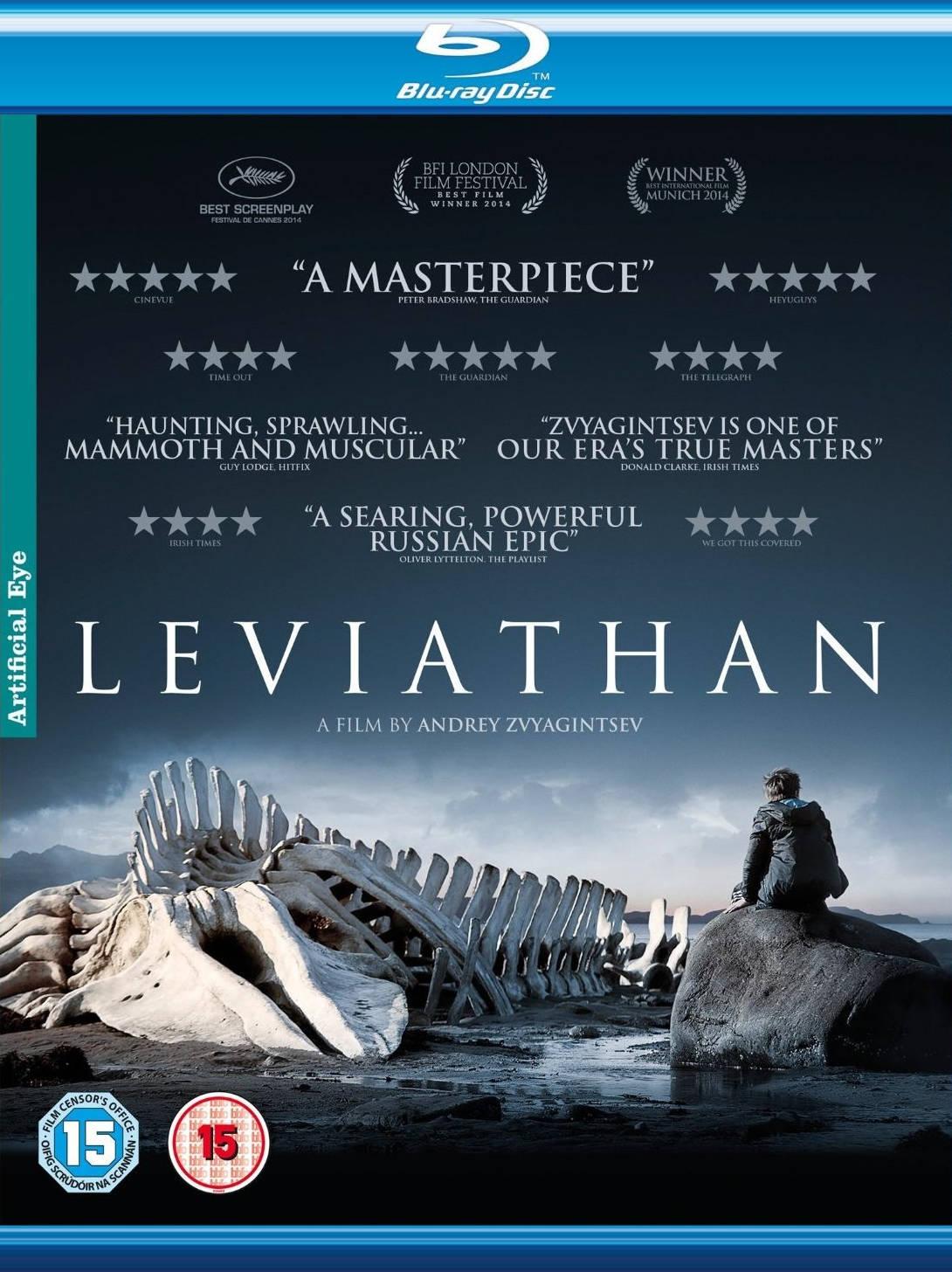 Левиафан. Обложка с сайта ipicture.ru