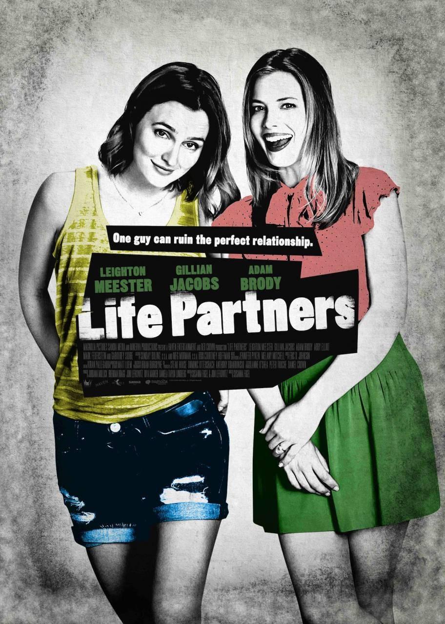Партнеры по жизни. Обложка с сайта imageshost.ru