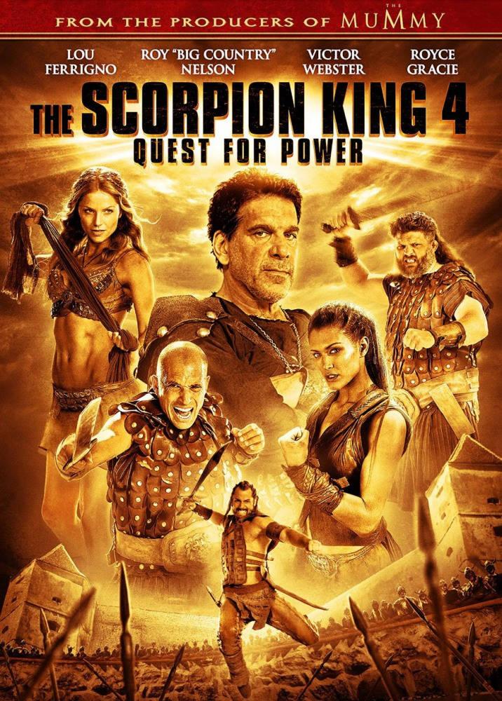 Царь скорпионов 4: Утерянный трон. Обложка с сайта imageshost.ru