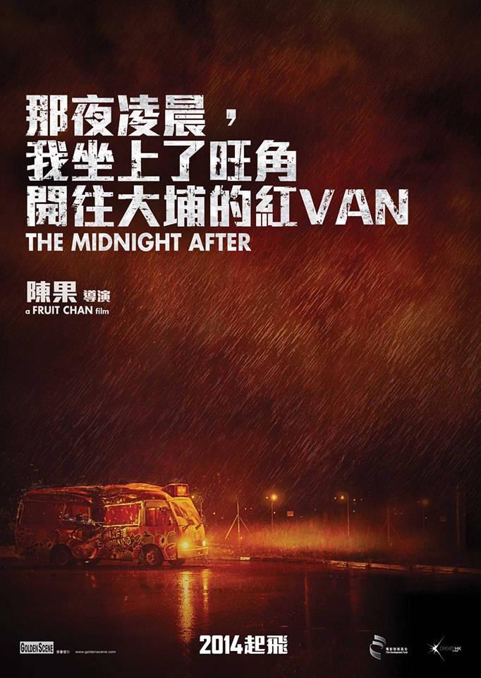 Следующая полночь. Обложка с сайта imageshost.ru