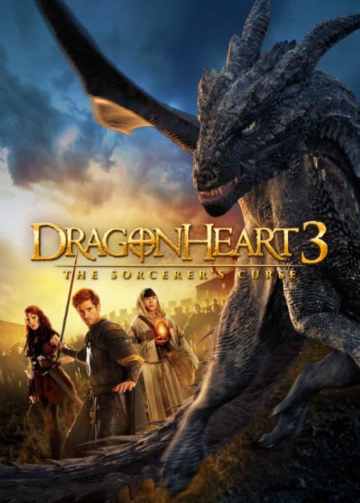 Сердце дракона 3: Проклятье чародея. Обложка с сайта radikal.ru