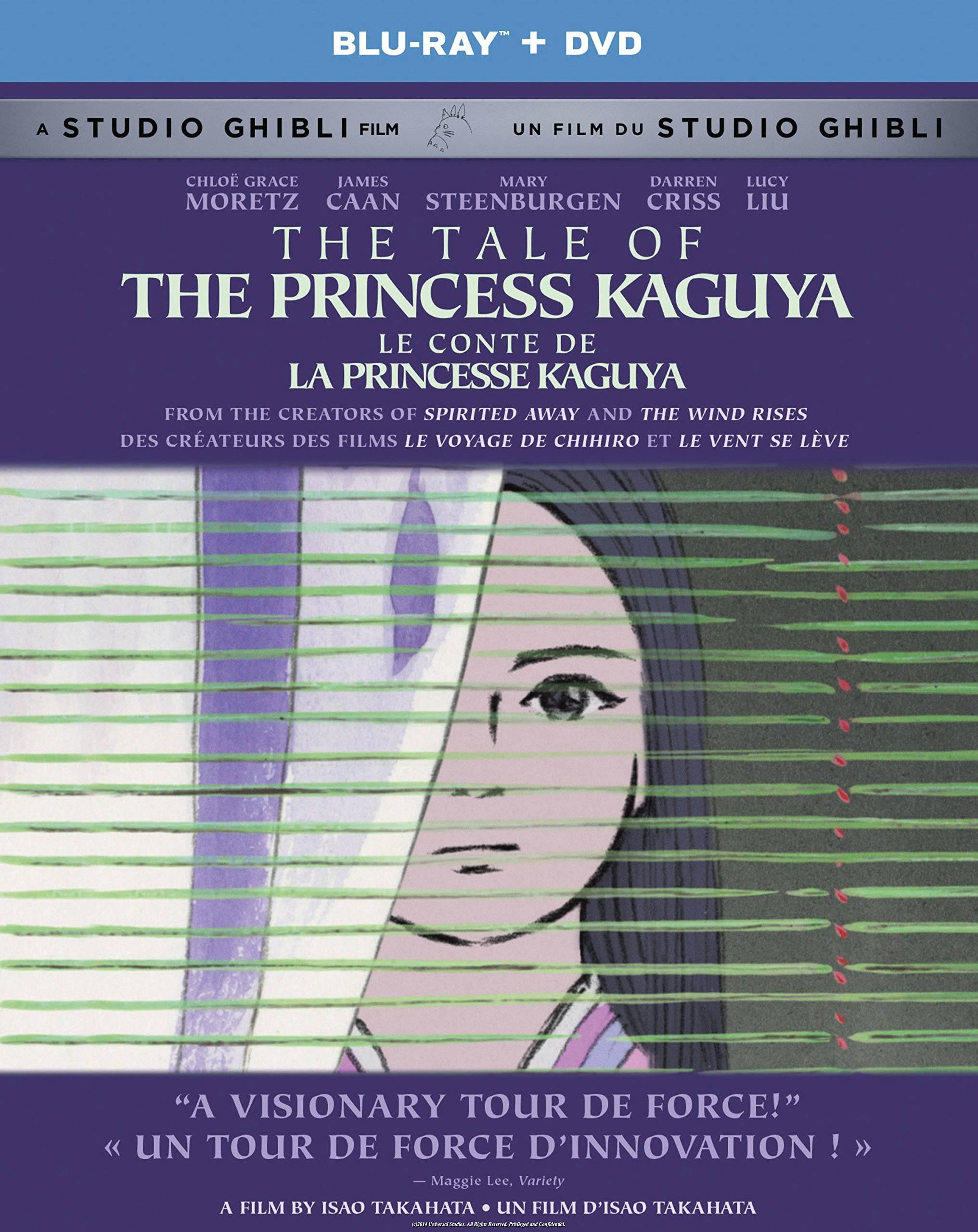 Сказание о принцессе Кагуя. Обложка с сайта ipicture.ru