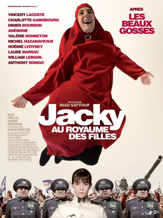 Джеки в царстве женщин. Обложка с сайта imageshost.ru