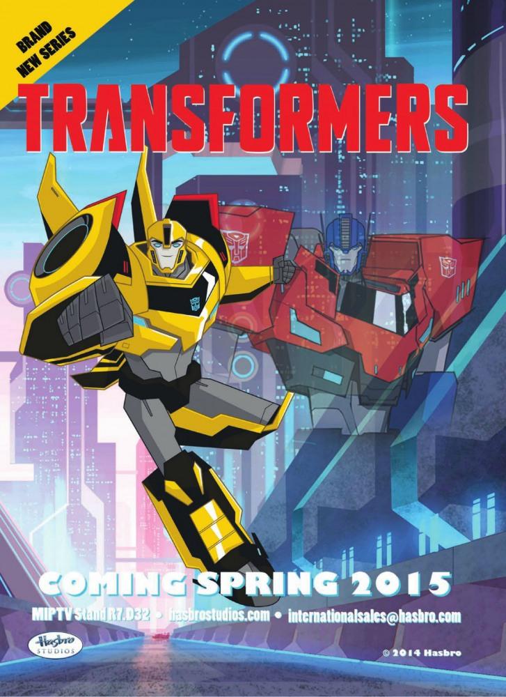 Трансформеры: Скрытые роботы. Обложка с сайта bolero.ru