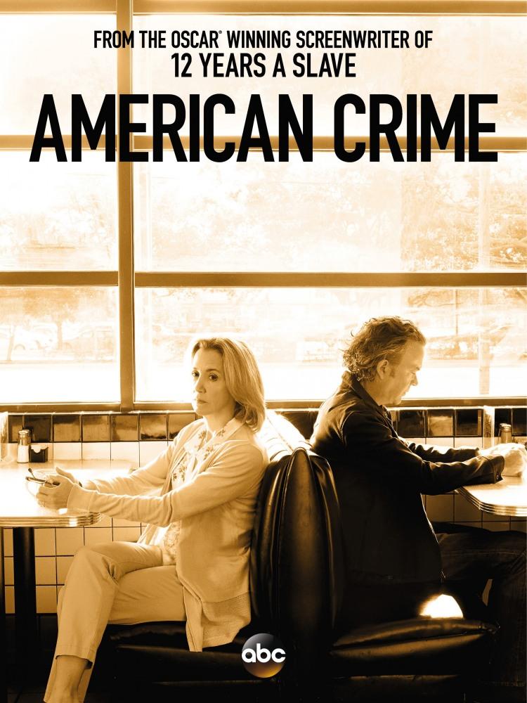 Американское преступление. Обложка с сайта bolero.ru