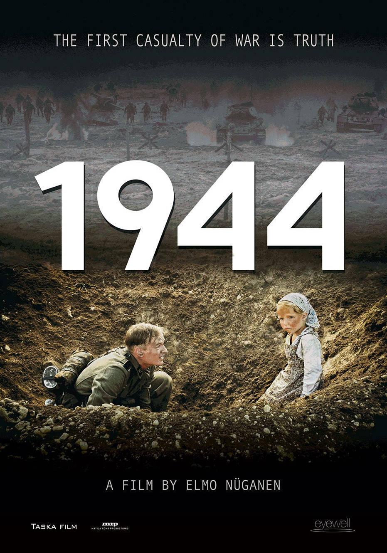 1944. Обложка с сайта imagepost.ru