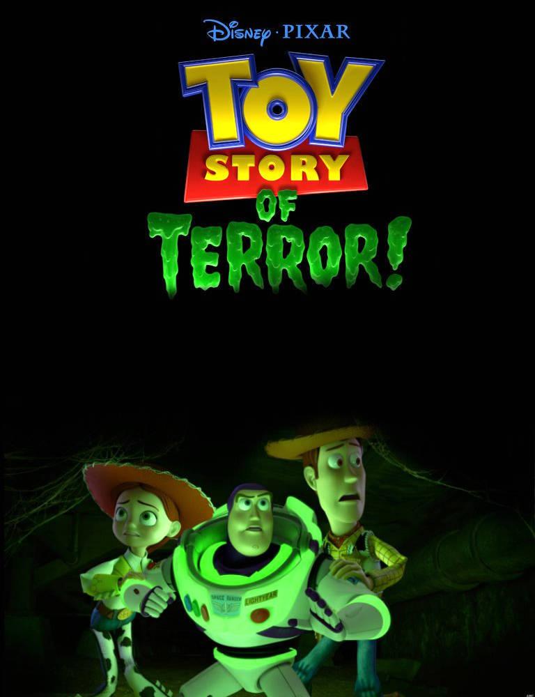 История игрушек и ужасов!. Обложка с сайта bolero.ru
