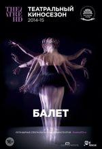 TheatreHD: Иван Грозный. Обложка с сайта imagepost.ru
