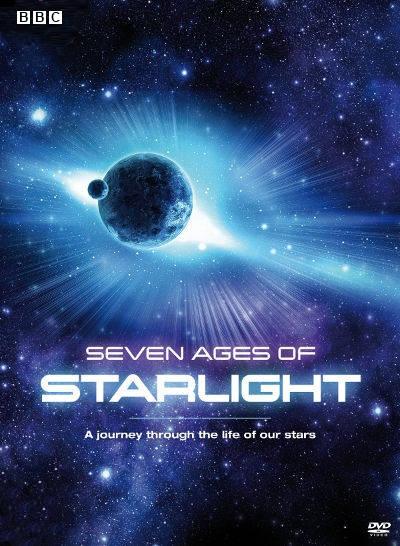Семь возрастов звёздного света. Обложка с сайта kinopoisk.ru