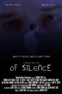 Внутри тишины. Обложка с сайта ozon.ru