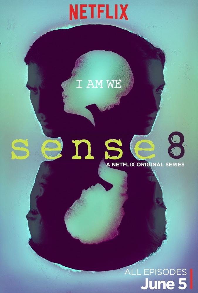 Восьмое чувство. Обложка с сайта kino-govno.com