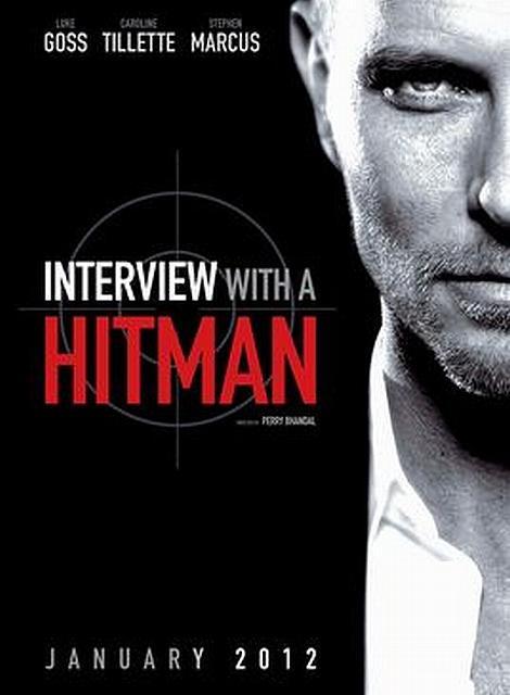 Интервью с убийцей. Обложка с сайта imagepost.ru