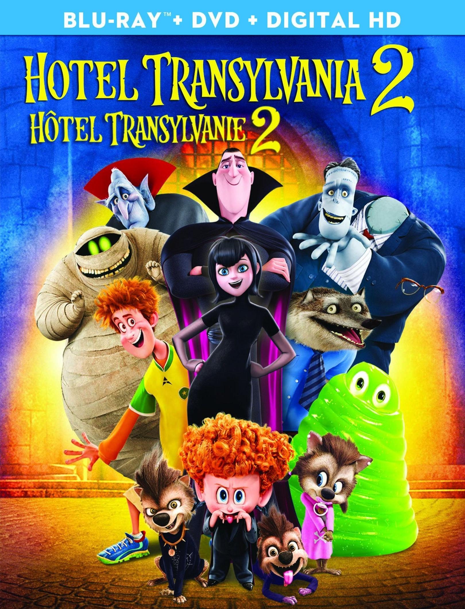 Монстры на каникулах 2. Обложка с сайта kino-govno.com