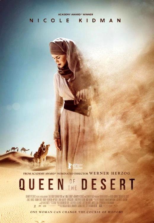 Королева пустыни. Обложка с сайта keep4u.ru