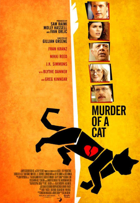 Убийство кота. Обложка с сайта imagepost.ru