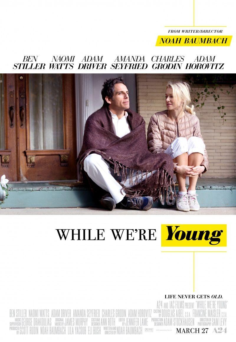 Пока мы молоды. Обложка с сайта imageshost.ru