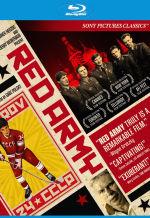 Красная армия. Обложка с сайта ipicture.ru