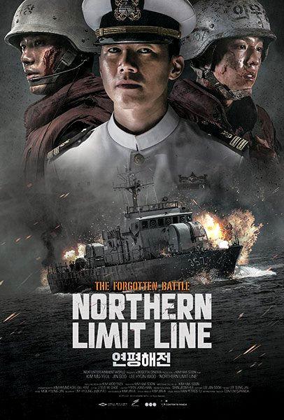 Северная пограничная линия. Обложка с сайта keep4u.ru