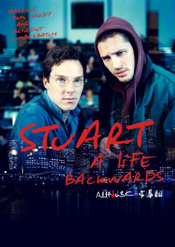 Стюарт: Прошлая жизнь. Обложка с сайта imageshost.ru