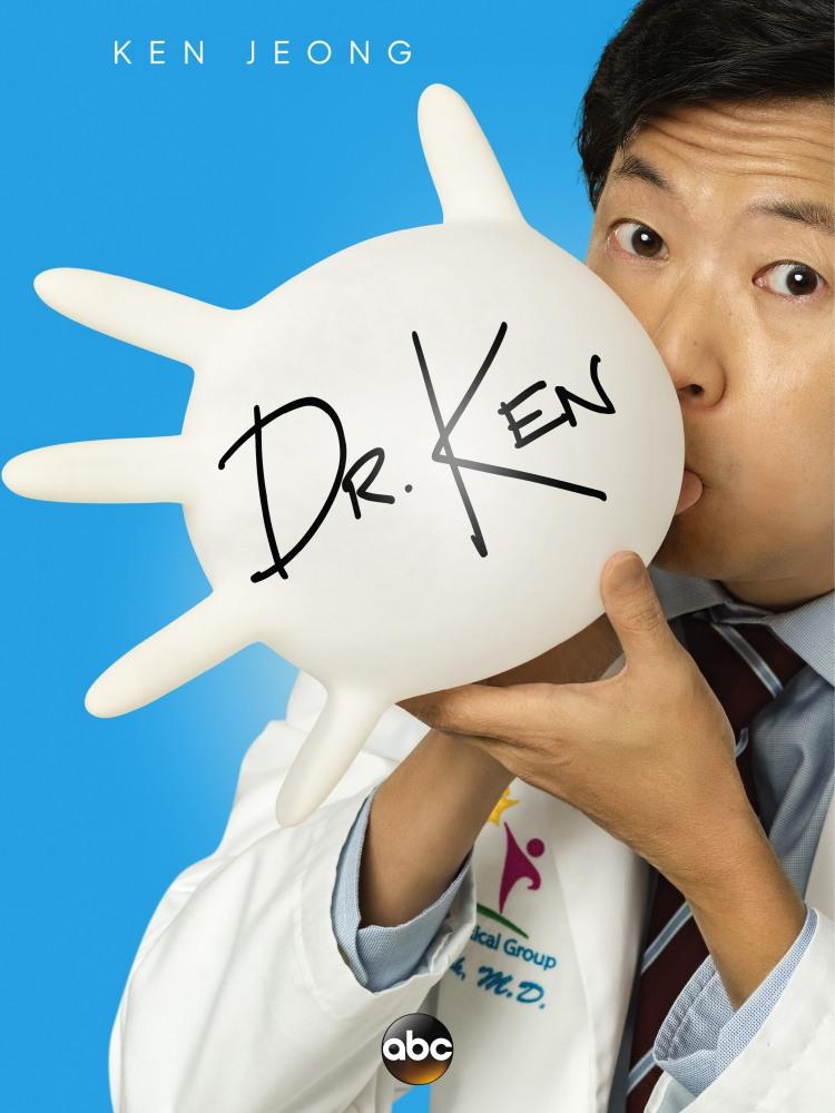 Доктор Кен. Обложка с сайта imageshost.ru