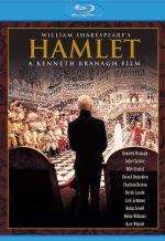Гамлет. Обложка с сайта ozon.ru