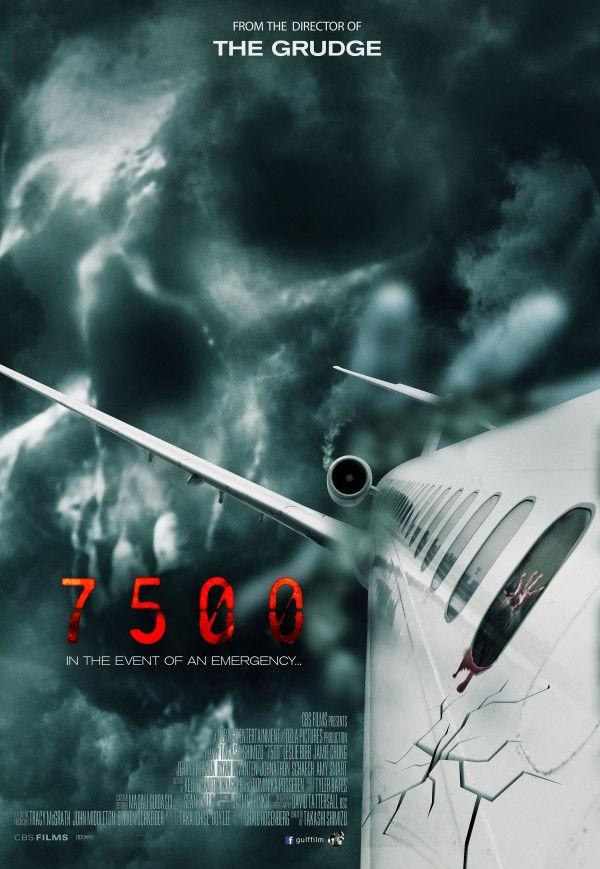 7500. Обложка с сайта bolero.ru