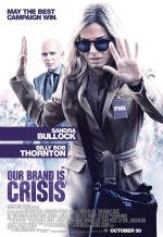 Наш бренд – кризис. Обложка с сайта kino-govno.com