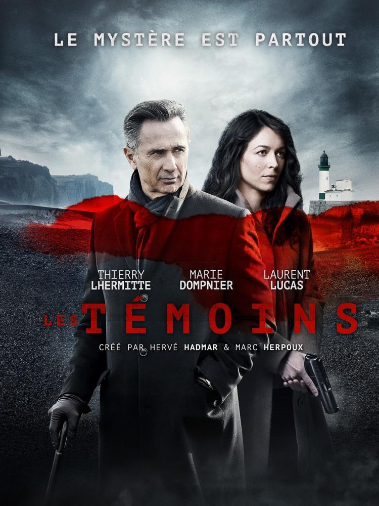 Свидетели. Обложка с сайта imagepost.ru
