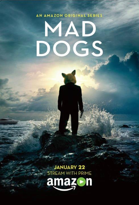Бешеные псы. Обложка с сайта ozon.ru