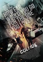 Постер фильма «Автобан»