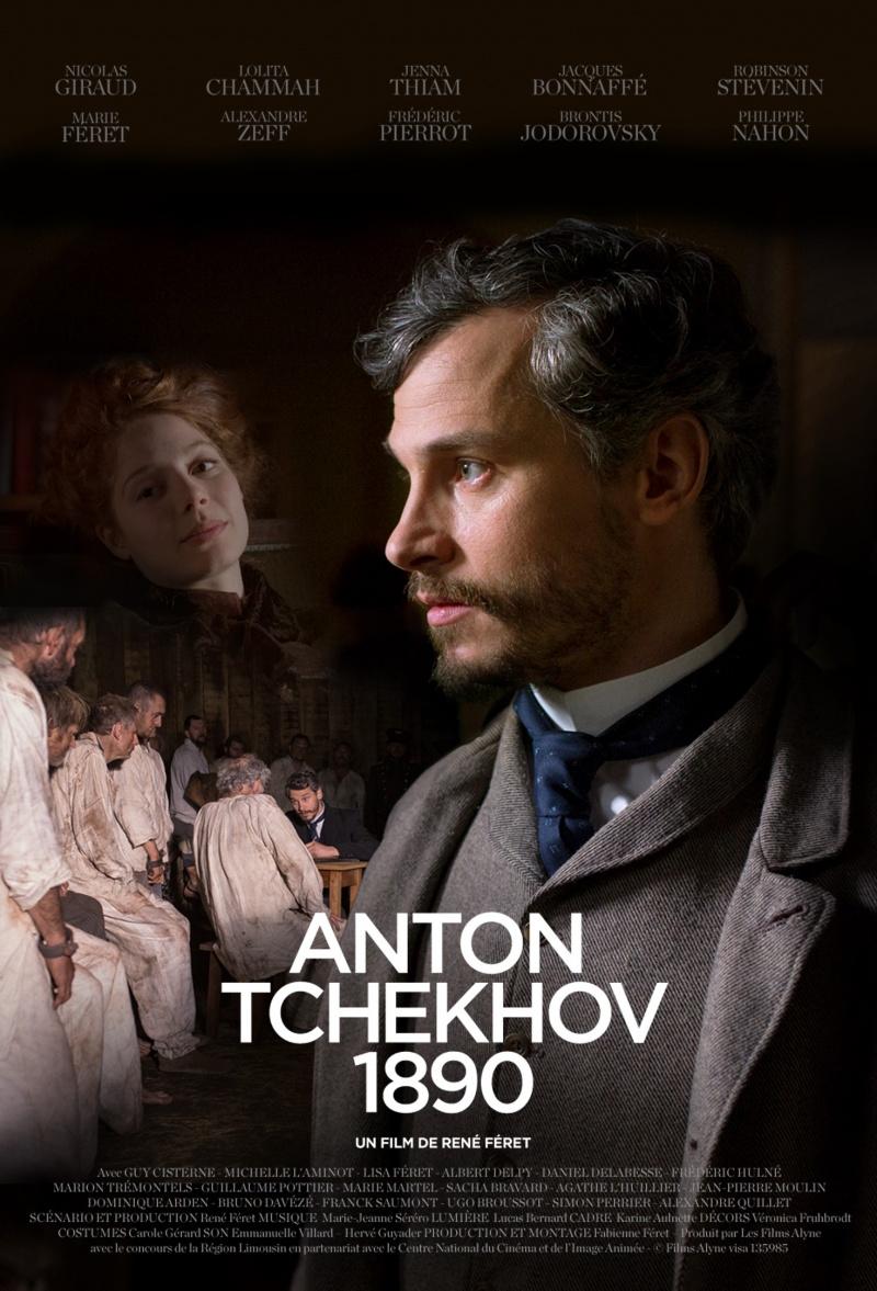 Антон Чехов. Обложка с сайта imageshost.ru