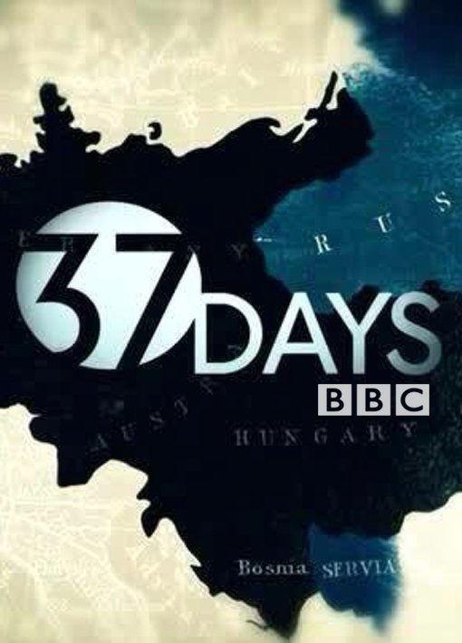 37 дней. Обложка с сайта ipicture.ru