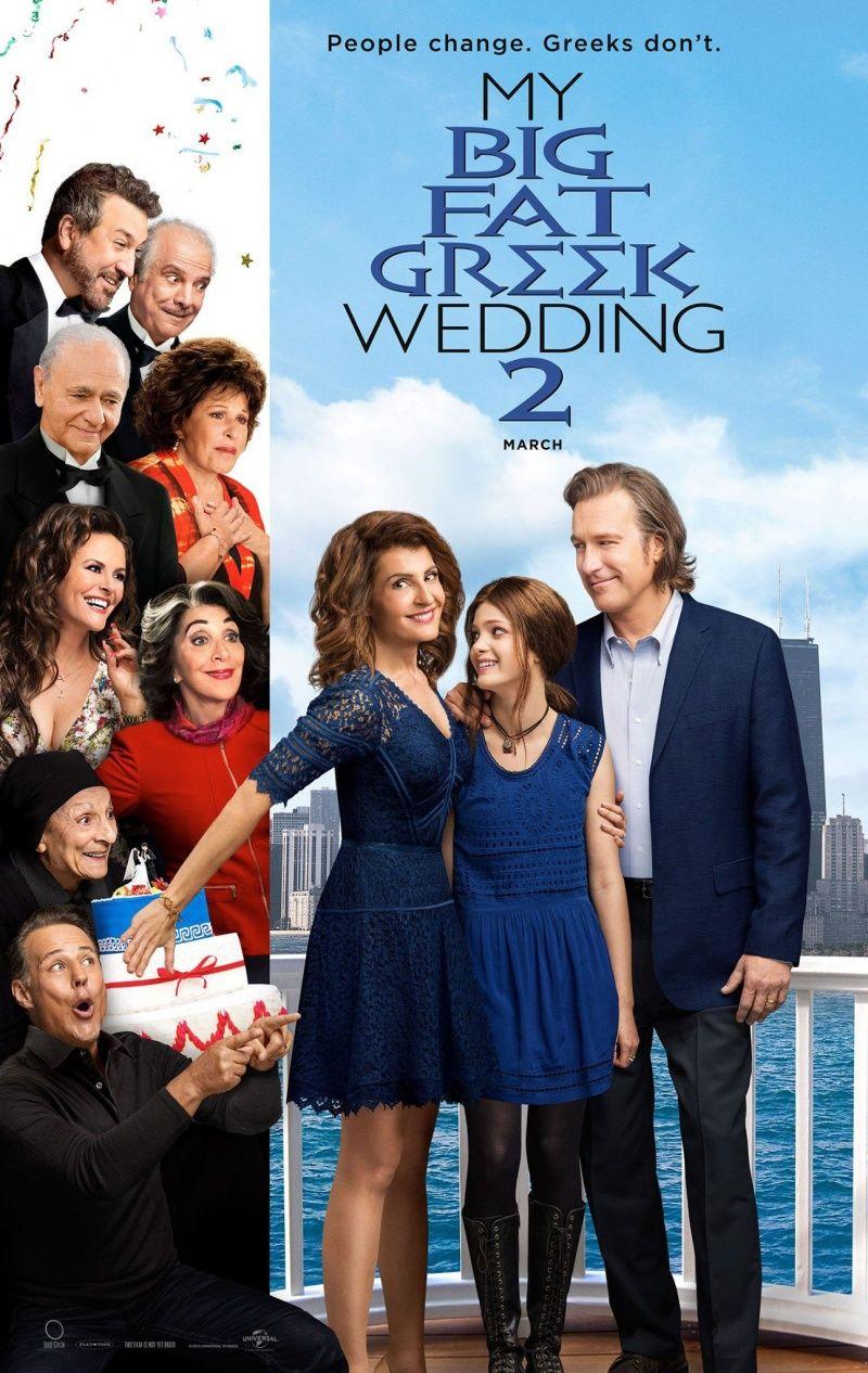 Моя большая греческая свадьба 2. Обложка с сайта radikal.ru