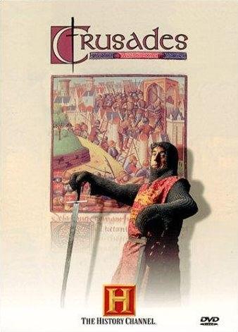 Крестовые походы. Обложка с сайта kino-govno.com