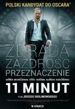 11 минут. Обложка с сайта kinopoisk.ru