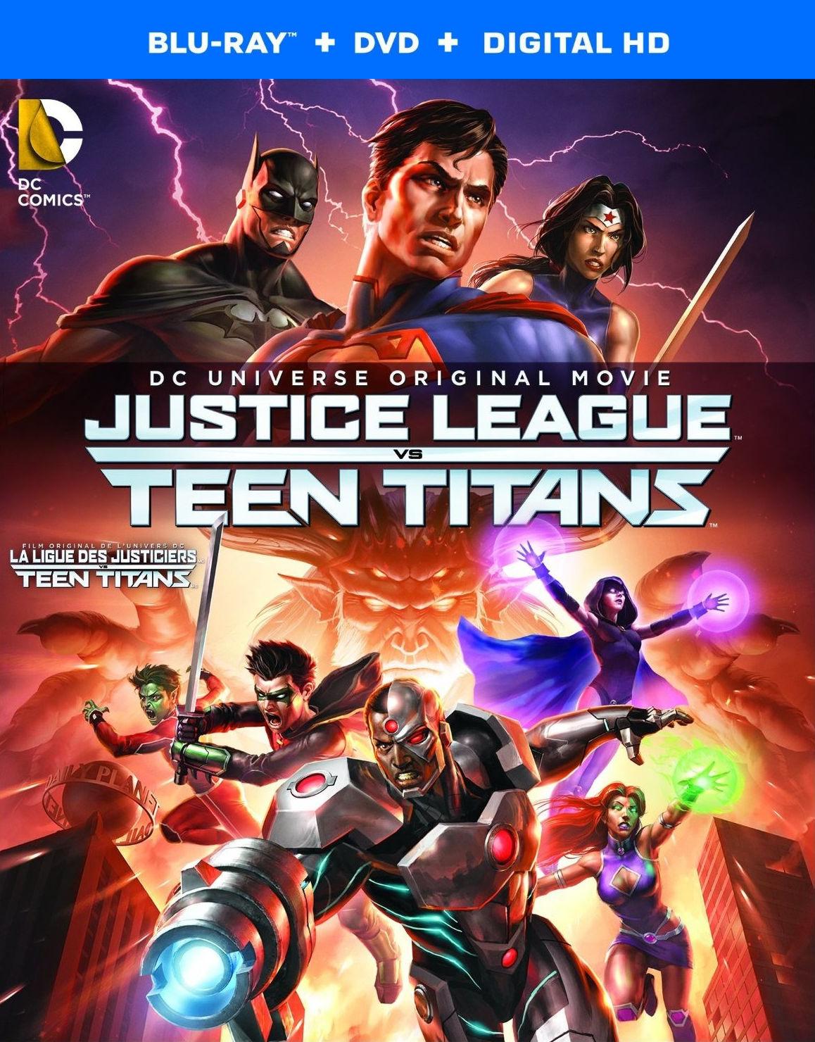 Лига Справедливости против Юных Титанов. Обложка с сайта kinopoisk.ru