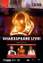 TheatreHD: Shakespeare Live!. Обложка с сайта kino-govno.com
